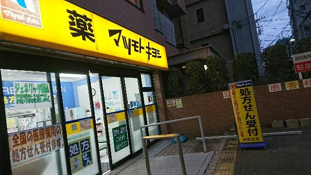 f:id:kiha-gojusan-hyakusan:20200131003936j:image