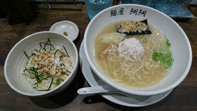 f:id:kiha-gojusan-hyakusan:20200131192501j:image