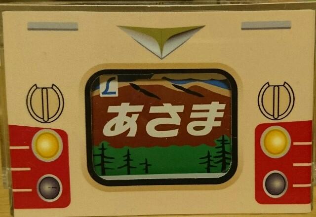 f:id:kiha-gojusan-hyakusan:20200205231828j:image
