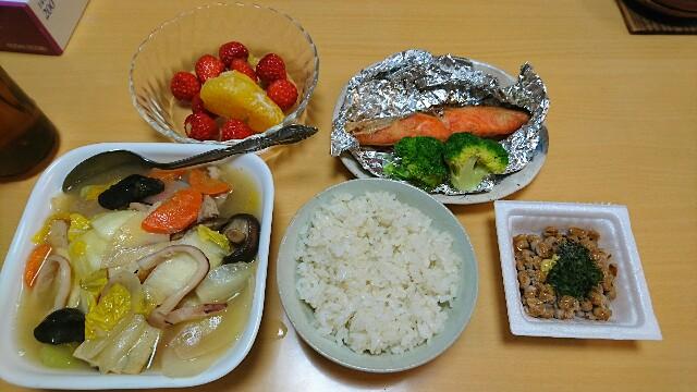 f:id:kiha-gojusan-hyakusan:20200206001801j:image