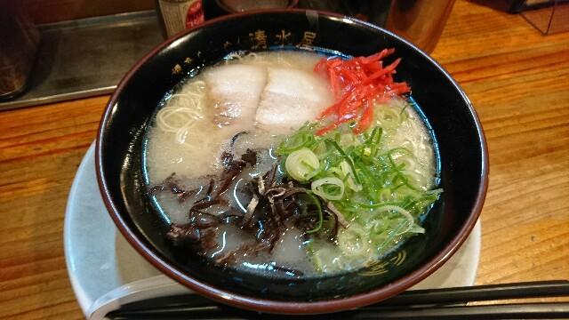 f:id:kiha-gojusan-hyakusan:20200207082034j:image