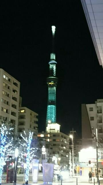 f:id:kiha-gojusan-hyakusan:20200207091132j:image