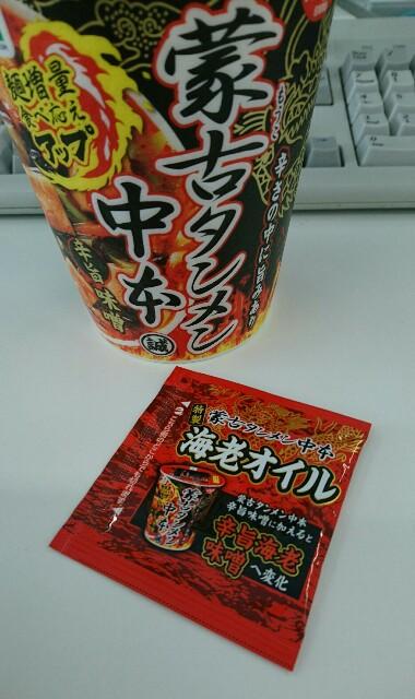 f:id:kiha-gojusan-hyakusan:20200208034638j:image