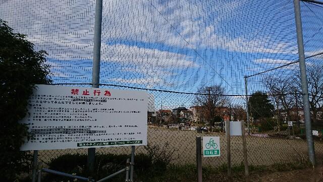 f:id:kiha-gojusan-hyakusan:20200208151146j:image