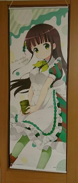 f:id:kiha-gojusan-hyakusan:20200212023023j:image