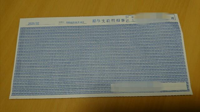 f:id:kiha-gojusan-hyakusan:20200212025605j:image