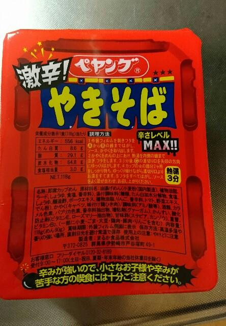 f:id:kiha-gojusan-hyakusan:20200213002737j:image
