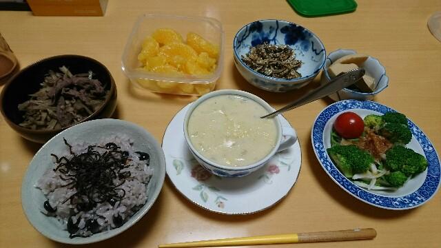 f:id:kiha-gojusan-hyakusan:20200213003320j:image