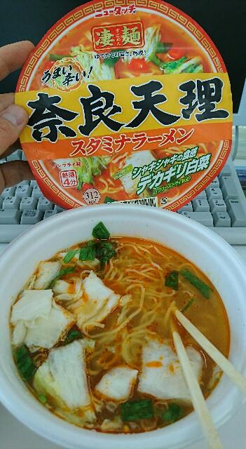 f:id:kiha-gojusan-hyakusan:20200214004037j:image