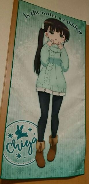 f:id:kiha-gojusan-hyakusan:20200214083215j:image