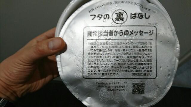 f:id:kiha-gojusan-hyakusan:20200215023345j:image
