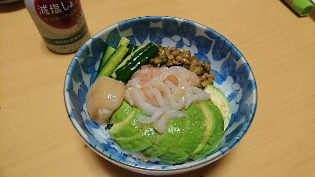 f:id:kiha-gojusan-hyakusan:20200216113054j:image