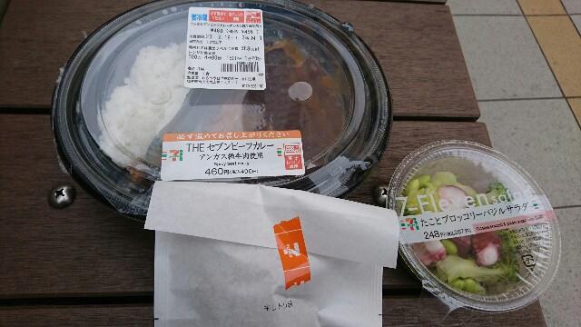 f:id:kiha-gojusan-hyakusan:20200216113733j:image