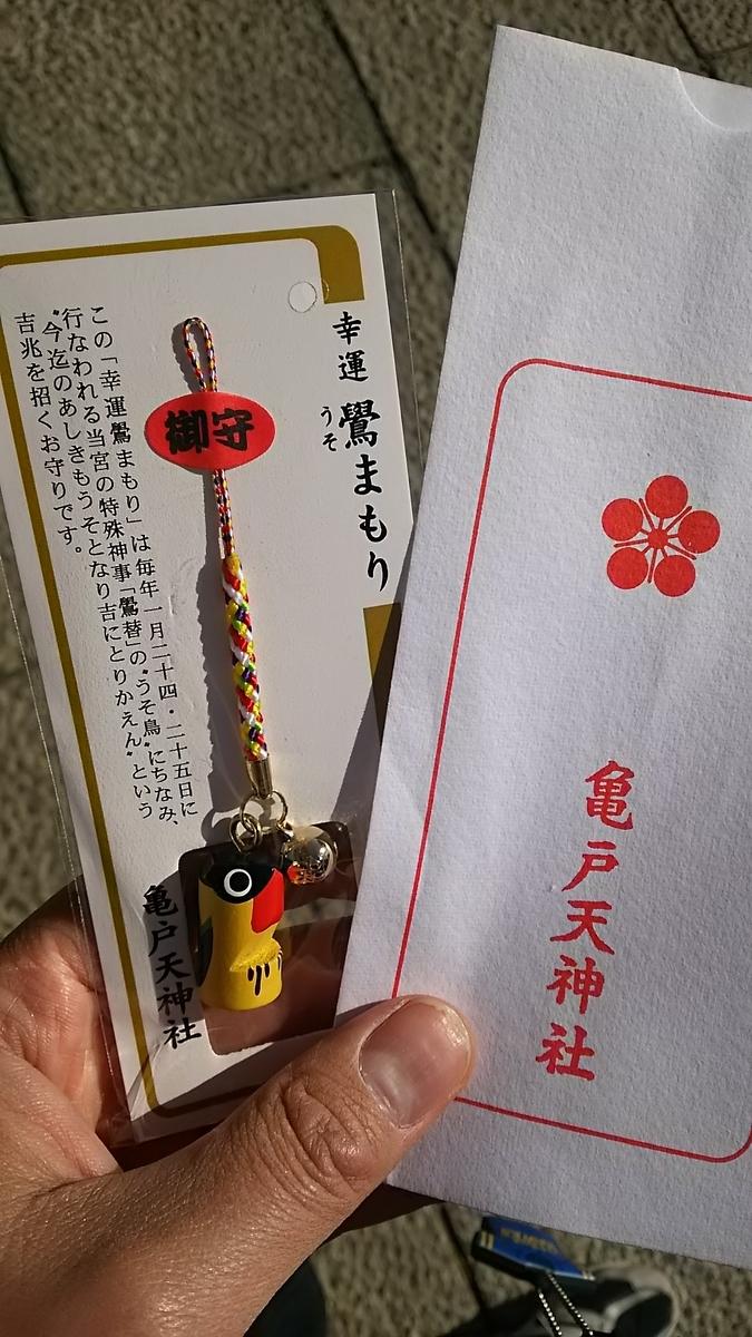 f:id:kiha-gojusan-hyakusan:20200216120304j:plain