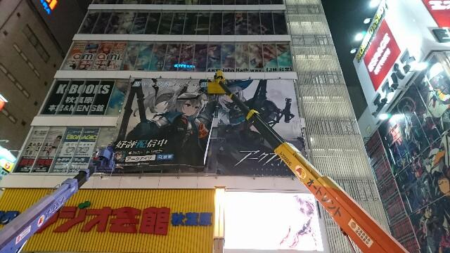 f:id:kiha-gojusan-hyakusan:20200216141841j:image