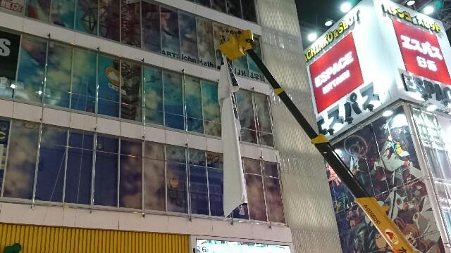 f:id:kiha-gojusan-hyakusan:20200216142035j:image