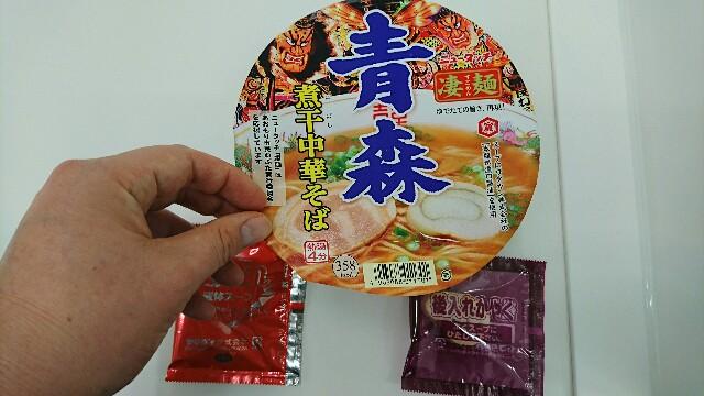 f:id:kiha-gojusan-hyakusan:20200217194038j:image