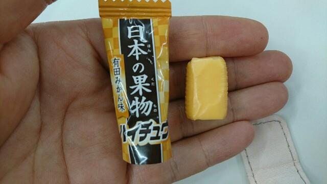 f:id:kiha-gojusan-hyakusan:20200219215906j:image