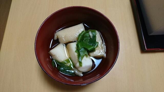 f:id:kiha-gojusan-hyakusan:20200219220845j:image