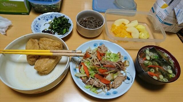 f:id:kiha-gojusan-hyakusan:20200220230639j:image