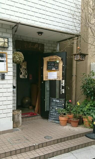 f:id:kiha-gojusan-hyakusan:20200222195624j:image