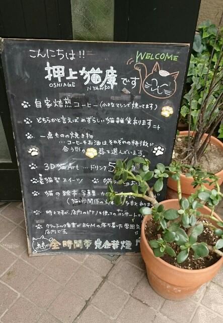 f:id:kiha-gojusan-hyakusan:20200222195635j:image