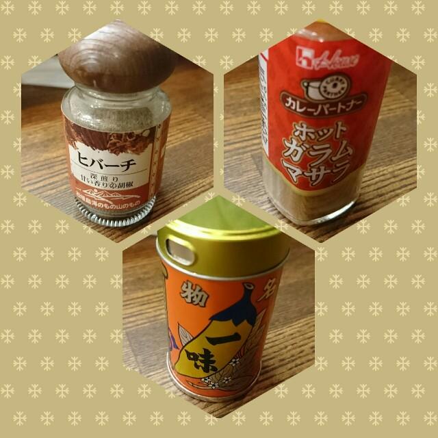 f:id:kiha-gojusan-hyakusan:20200222200313j:image
