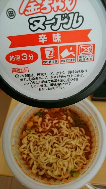 f:id:kiha-gojusan-hyakusan:20200224161711j:image