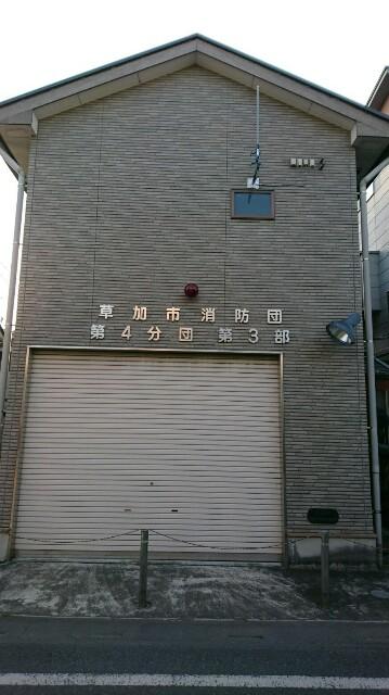 f:id:kiha-gojusan-hyakusan:20200225000104j:image