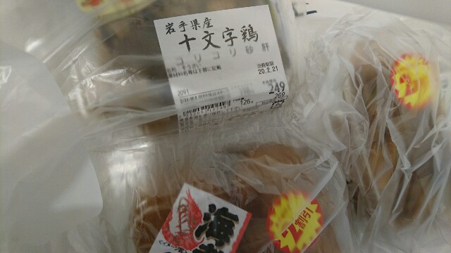 f:id:kiha-gojusan-hyakusan:20200225122405j:image
