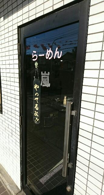f:id:kiha-gojusan-hyakusan:20200225230220j:image