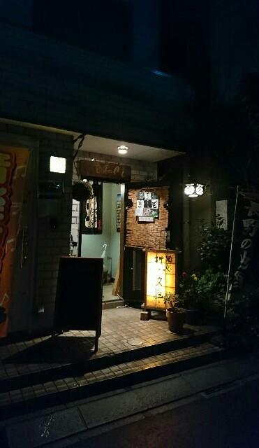 f:id:kiha-gojusan-hyakusan:20200226222420j:image