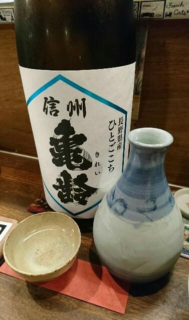 f:id:kiha-gojusan-hyakusan:20200226222446j:image