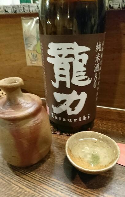 f:id:kiha-gojusan-hyakusan:20200226222456j:image