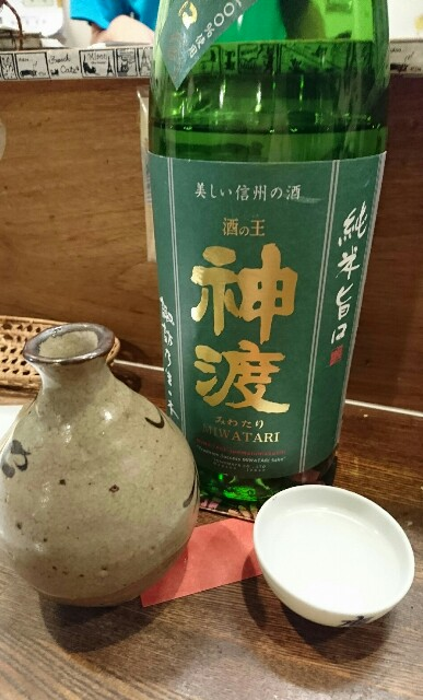 f:id:kiha-gojusan-hyakusan:20200226222506j:image