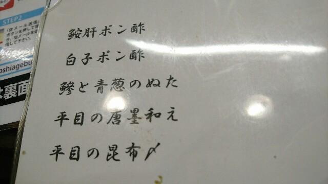f:id:kiha-gojusan-hyakusan:20200226222737j:image