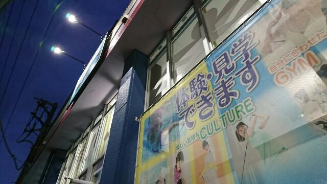 f:id:kiha-gojusan-hyakusan:20200226222826j:image