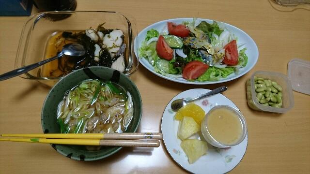 f:id:kiha-gojusan-hyakusan:20200228021510j:image