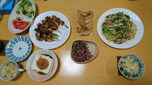 f:id:kiha-gojusan-hyakusan:20200229013940j:image