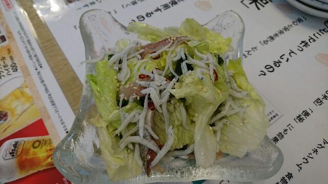 f:id:kiha-gojusan-hyakusan:20200229171409j:image
