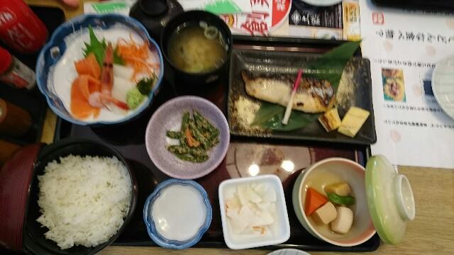 f:id:kiha-gojusan-hyakusan:20200229171555j:image