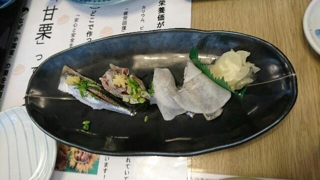 f:id:kiha-gojusan-hyakusan:20200229171623j:image