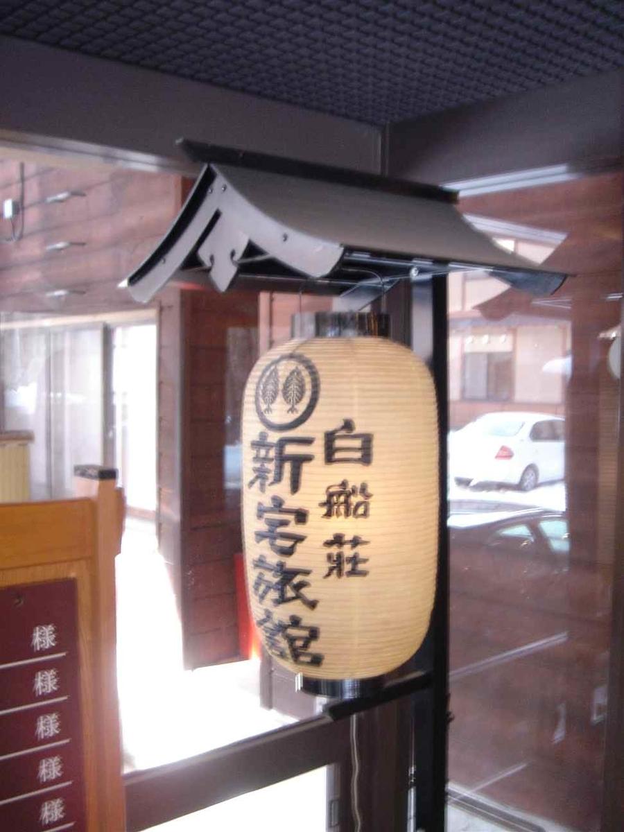 f:id:kiha-gojusan-hyakusan:20200229200714j:plain