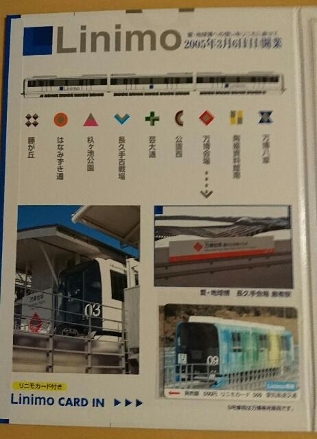 f:id:kiha-gojusan-hyakusan:20200301000044j:image
