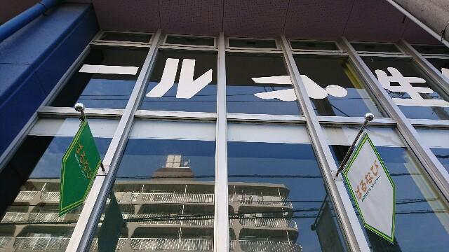 f:id:kiha-gojusan-hyakusan:20200301214512j:image