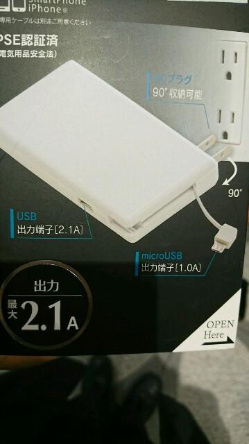 f:id:kiha-gojusan-hyakusan:20200304001922j:image