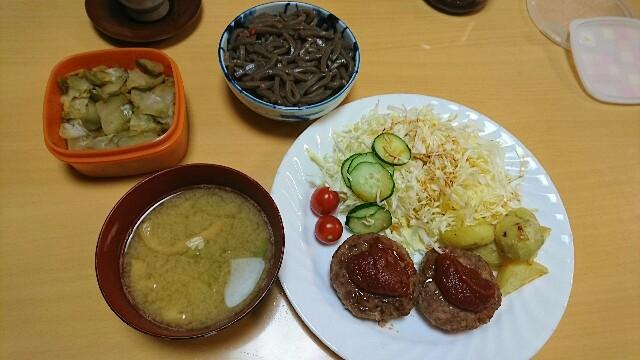 f:id:kiha-gojusan-hyakusan:20200304221152j:image