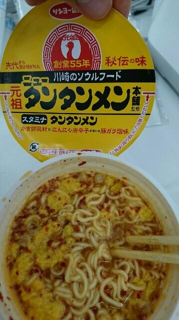 f:id:kiha-gojusan-hyakusan:20200304222239j:image