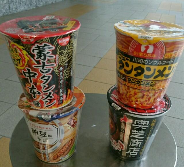 f:id:kiha-gojusan-hyakusan:20200304222807j:image