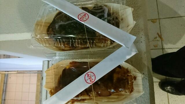 f:id:kiha-gojusan-hyakusan:20200307020443j:image
